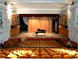 Концертный зал им гнесиных